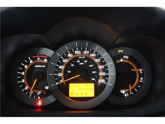 2006 Toyota RAV4 Base (Stk: 297901S) in Markham - Image 10 of 24