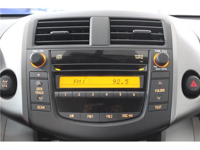 2006 Toyota RAV4 Base (Stk: 297901S) in Markham - Image 12 of 24