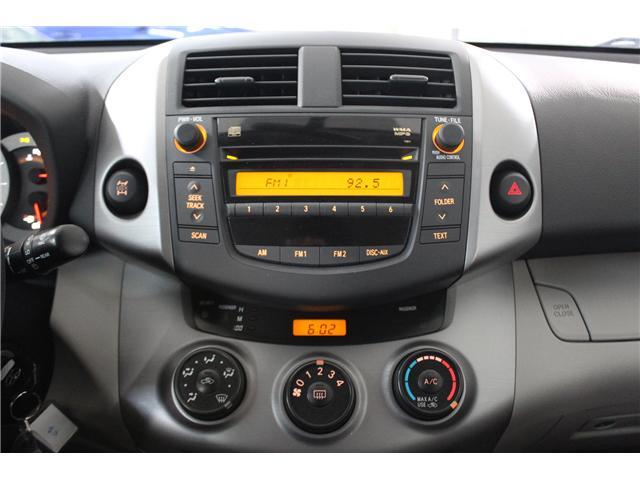 2006 Toyota RAV4 Base (Stk: 297901S) in Markham - Image 11 of 24