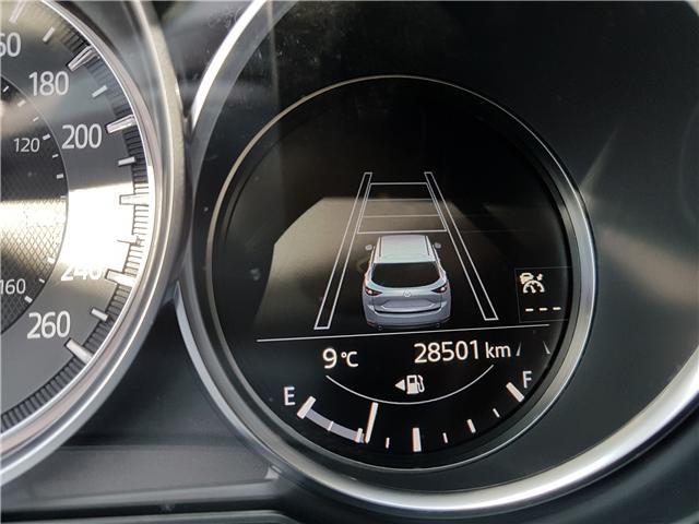 2018 Mazda CX-5 GX (Stk: N2859) in Calgary - Image 16 of 27