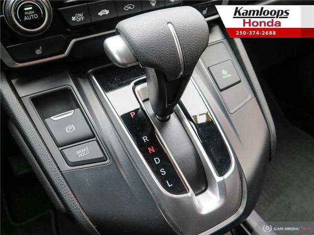 2017 Honda CR-V LX (Stk: 14217A) in Kamloops - Image 19 of 25