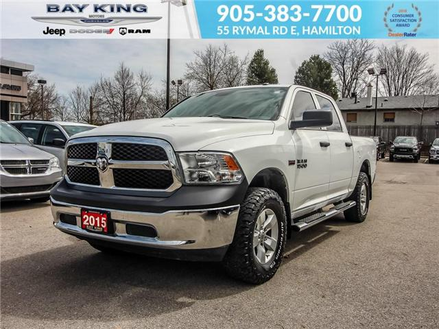 2015 RAM 1500 ST (Stk: 187140A) in Hamilton - Image 1 of 22