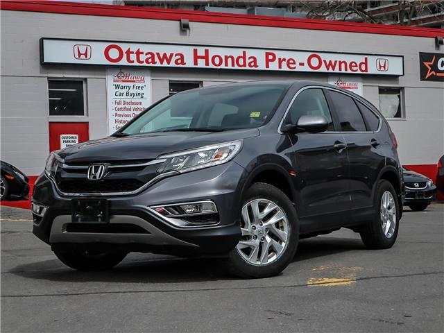 2016 Honda CR-V EX (Stk: H7582-0) in Ottawa - Image 1 of 27