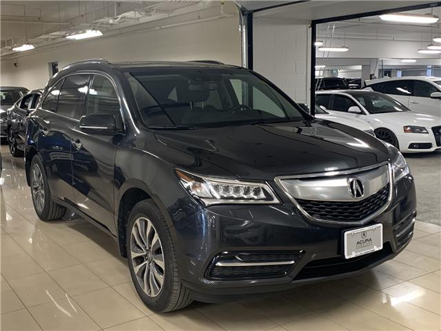 2014 Acura MDX Navigation Package (Stk: M12289A) in Toronto - Image 7 of 30
