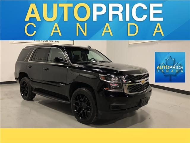 2019 Chevrolet Tahoe LS (Stk: D0240) in Mississauga - Image 1 of 25