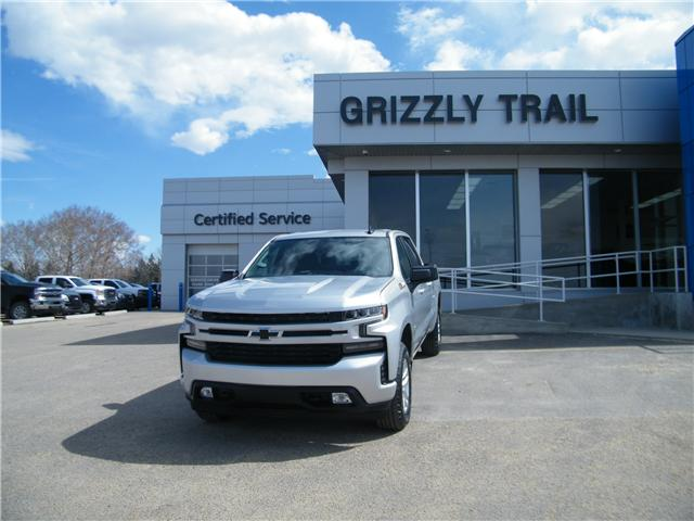 2019 Chevrolet Silverado 1500 RST (Stk: 57506) in Barrhead - Image 1 of 17