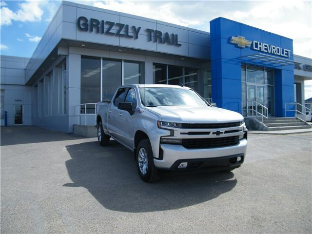 2019 Chevrolet Silverado 1500 RST (Stk: 57506) in Barrhead - Image 2 of 17