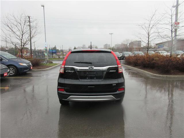 2016 Honda CR-V SE (Stk: 26722L) in Ottawa - Image 4 of 11