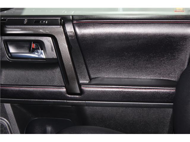 2016 Toyota 4Runner SR5 (Stk: 297857S) in Markham - Image 16 of 27