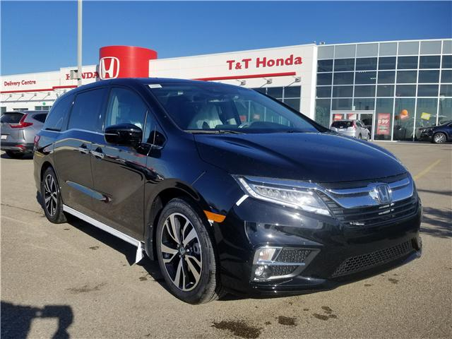 2019 Honda Odyssey Touring (Stk: 2190869) in Calgary - Image 1 of 9