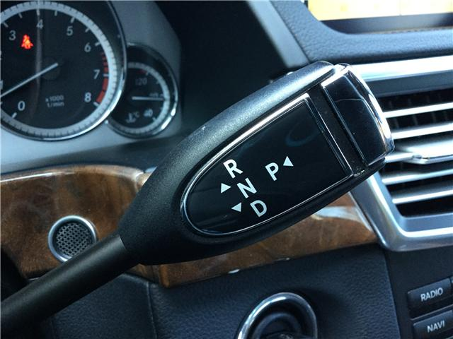 2012 Mercedes-Benz E-Class Base (Stk: 7653H) in Markham - Image 17 of 21