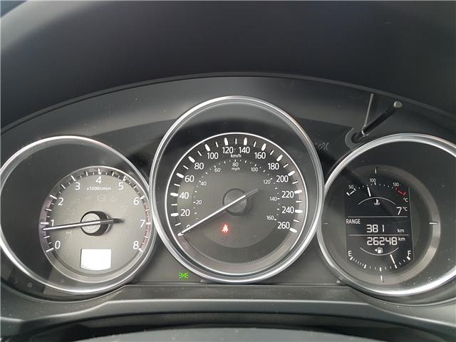 2018 Mazda CX-5 GS (Stk: N2934) in Calgary - Image 5 of 18
