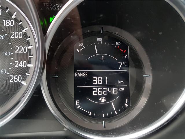 2018 Mazda CX-5 GS (Stk: N2934) in Calgary - Image 8 of 18
