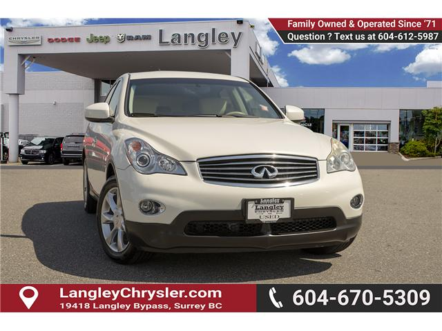 2010 Infiniti EX35 Base (Stk: K687599A) in Surrey - Image 1 of 26