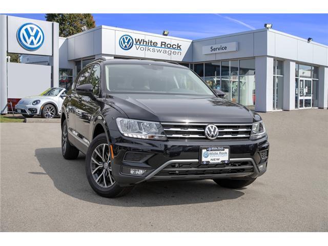 2018 Volkswagen Tiguan Comfortline (Stk: JT216555) in Vancouver - Image 1 of 30
