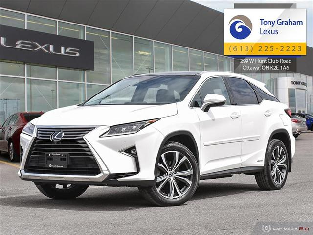 2018 Lexus RX 450h Base (Stk: P8411A) in Ottawa - Image 1 of 30