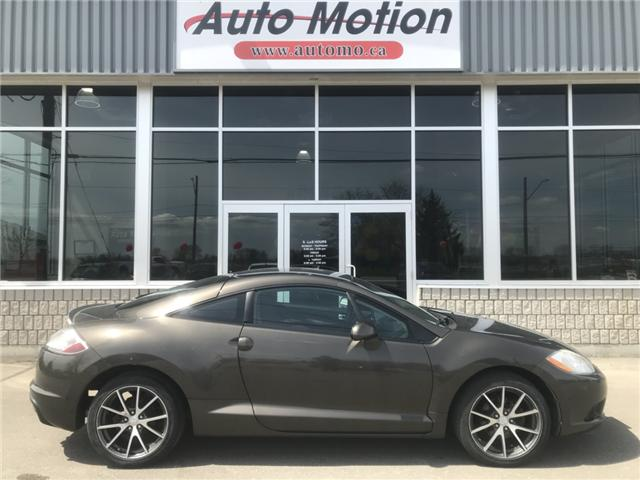 2012 Mitsubishi Eclipse GS (Stk: 19436) in Chatham - Image 2 of 11