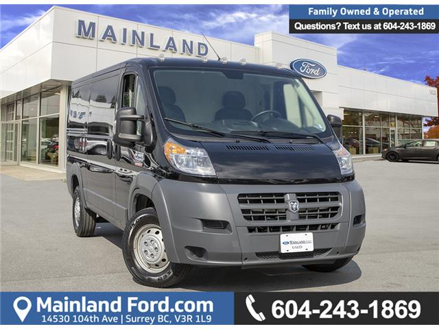 2017 RAM ProMaster 1500 Low Roof (Stk: 9F39024B) in Vancouver - Image 1 of 22