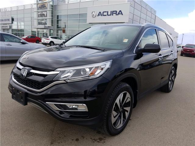 2015 Honda CR-V Touring (Stk: A3998) in Saskatoon - Image 1 of 26