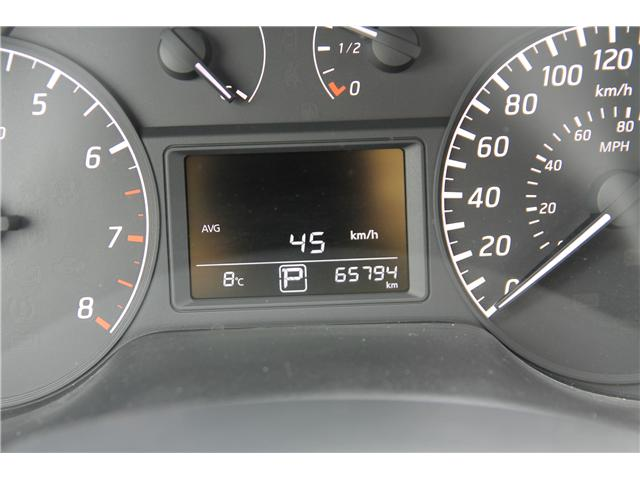 2015 Nissan Sentra 1.8 S (Stk: 1904154) in Waterloo - Image 11 of 24