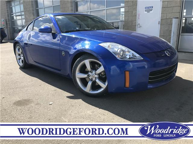 2006 Nissan 350Z Performance (Stk: 17226) in Calgary - Image 1 of 14