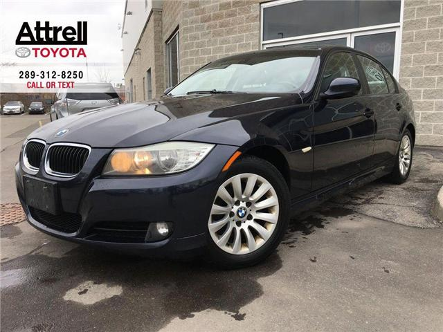 2009 BMW 3 Series 323I LEATHER, SUNROOF, ALLOY WHEELS, FOG LAMPS, PU (Stk: 44026A) in Brampton - Image 1 of 26