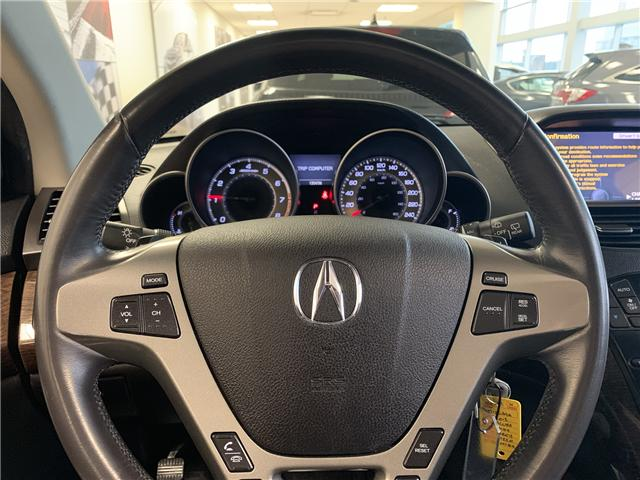 2013 Acura MDX Technology Package (Stk: M12549A) in Toronto - Image 15 of 33