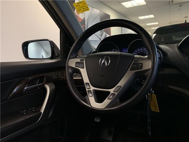 2013 Acura MDX Technology Package (Stk: M12549A) in Toronto - Image 31 of 33