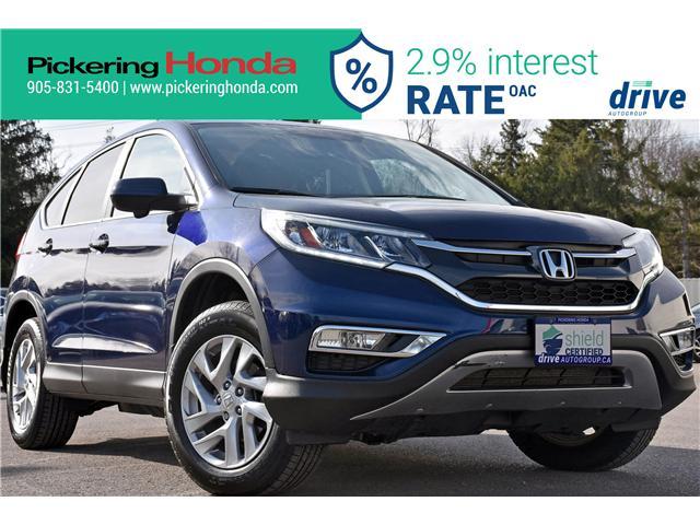 2016 Honda CR-V EX (Stk: P4845) in Pickering - Image 1 of 33