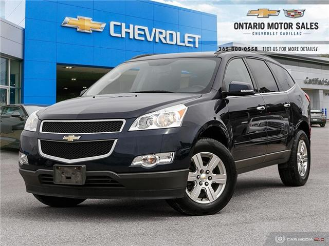 2012 Chevrolet Traverse 1LT (Stk: 233281A) in Oshawa - Image 1 of 36