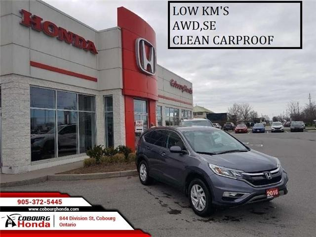 2016 Honda CR-V SE (Stk: G1775) in Cobourg - Image 1 of 13