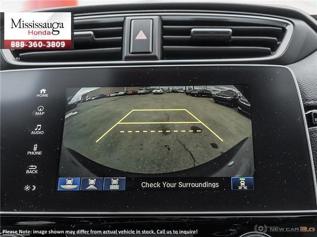 2019 Honda CR-V Touring (Stk: 325300) in Mississauga - Image 23 of 23