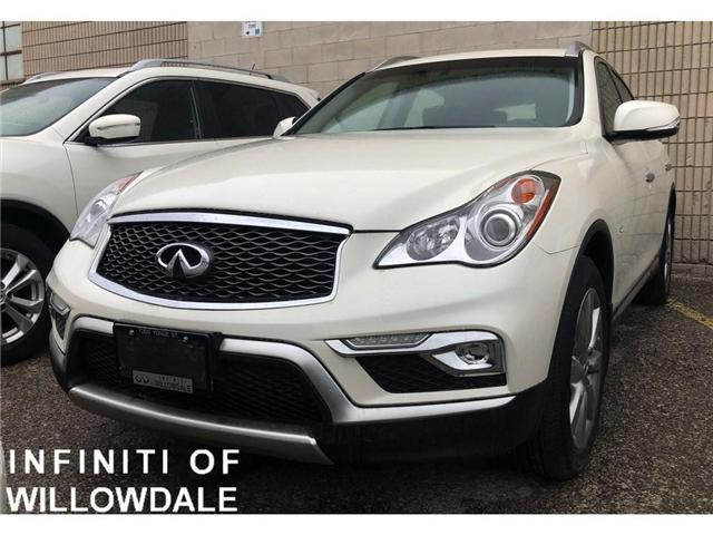 2017 Infiniti QX50 Base (Stk: DEMO-H7667) in Thornhill - Image 1 of 5
