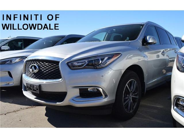 2018 Infiniti QX60  (Stk: DEMO-H8059) in Thornhill - Image 1 of 7
