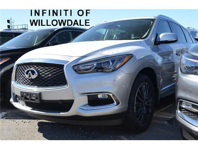2018 Infiniti QX60  (Stk: DEMO-H8112) in Thornhill - Image 1 of 7