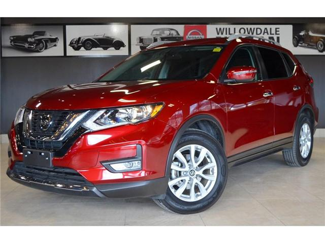 2018 Nissan Rogue  (Stk: C35178) in Thornhill - Image 1 of 29