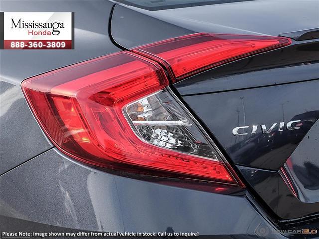 2019 Honda Civic Touring (Stk: 325584) in Mississauga - Image 11 of 23