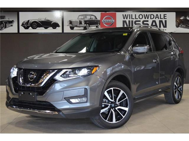 2018 Nissan Rogue  (Stk: C35184) in Thornhill - Image 1 of 30
