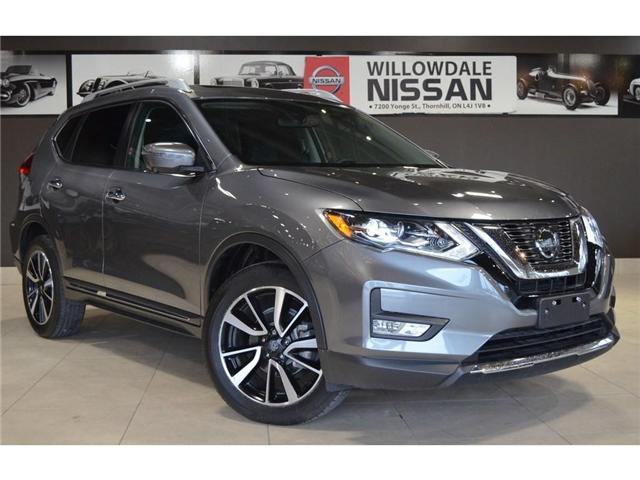 2018 Nissan Rogue  (Stk: C35184) in Thornhill - Image 2 of 30