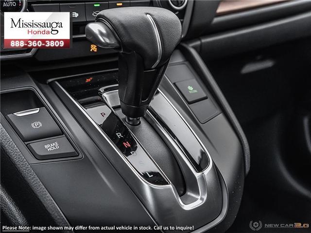 2019 Honda CR-V Touring (Stk: 325401) in Mississauga - Image 17 of 23
