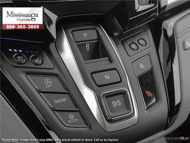 2019 Honda Odyssey Touring (Stk: 324545) in Mississauga - Image 17 of 23