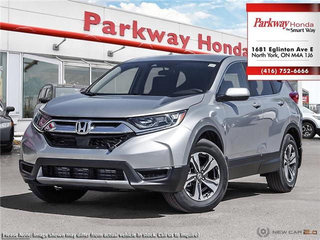 2019 Honda CR-V LX (Stk: 925206) in North York - Image 1 of 23