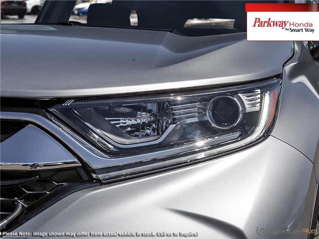2019 Honda CR-V LX (Stk: 925206) in North York - Image 10 of 23