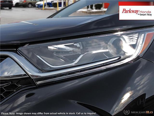 2019 Honda CR-V LX (Stk: 925129) in North York - Image 10 of 23