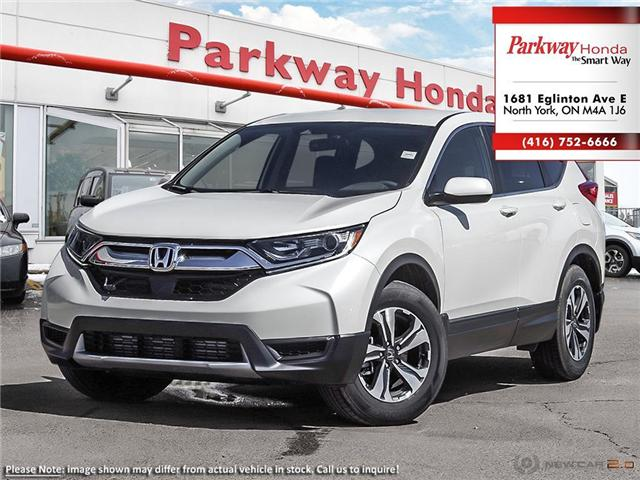 2019 Honda CR-V LX (Stk: 925157) in North York - Image 1 of 23