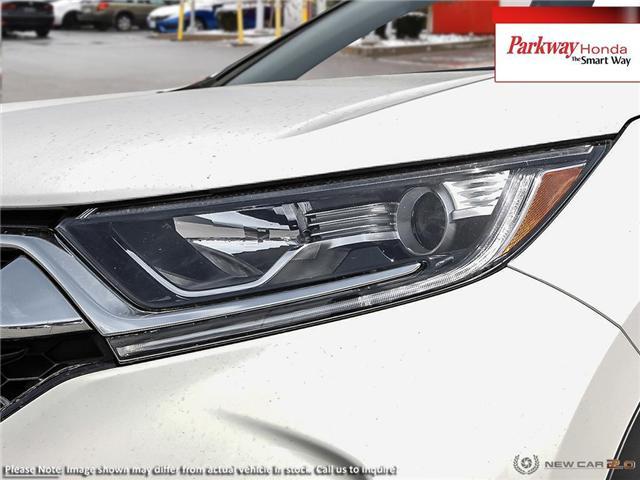 2019 Honda CR-V EX-L (Stk: 925045) in North York - Image 10 of 23