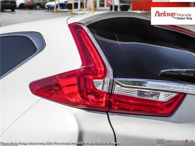 2019 Honda CR-V LX (Stk: 925097) in North York - Image 11 of 23