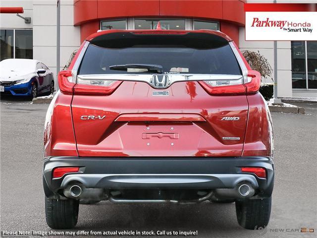 2019 Honda CR-V Touring (Stk: 925234) in North York - Image 5 of 23