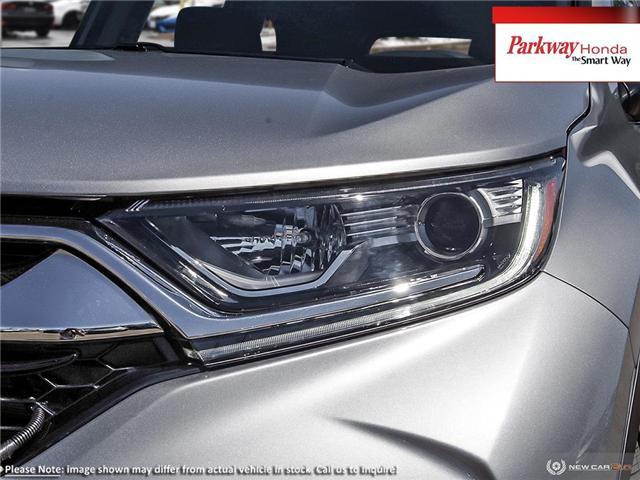 2019 Honda CR-V LX (Stk: 925312) in North York - Image 10 of 23