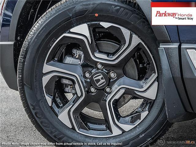 2019 Honda CR-V Touring (Stk: 925005) in North York - Image 8 of 23
